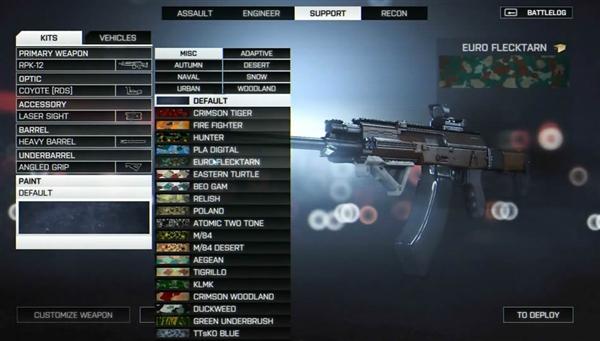 下月底面世 《战地4》以十幅游戏地图首发