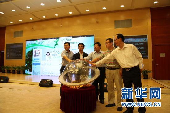 8月28日消息,今日中石化新浪官方微博@石化实说上线。(图片来源:新浪财经)