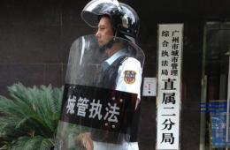 广州市城管新装备大揭秘 防刺背心盾牌护身