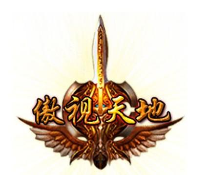 37wan进军移动游戏 首推《傲视天地》