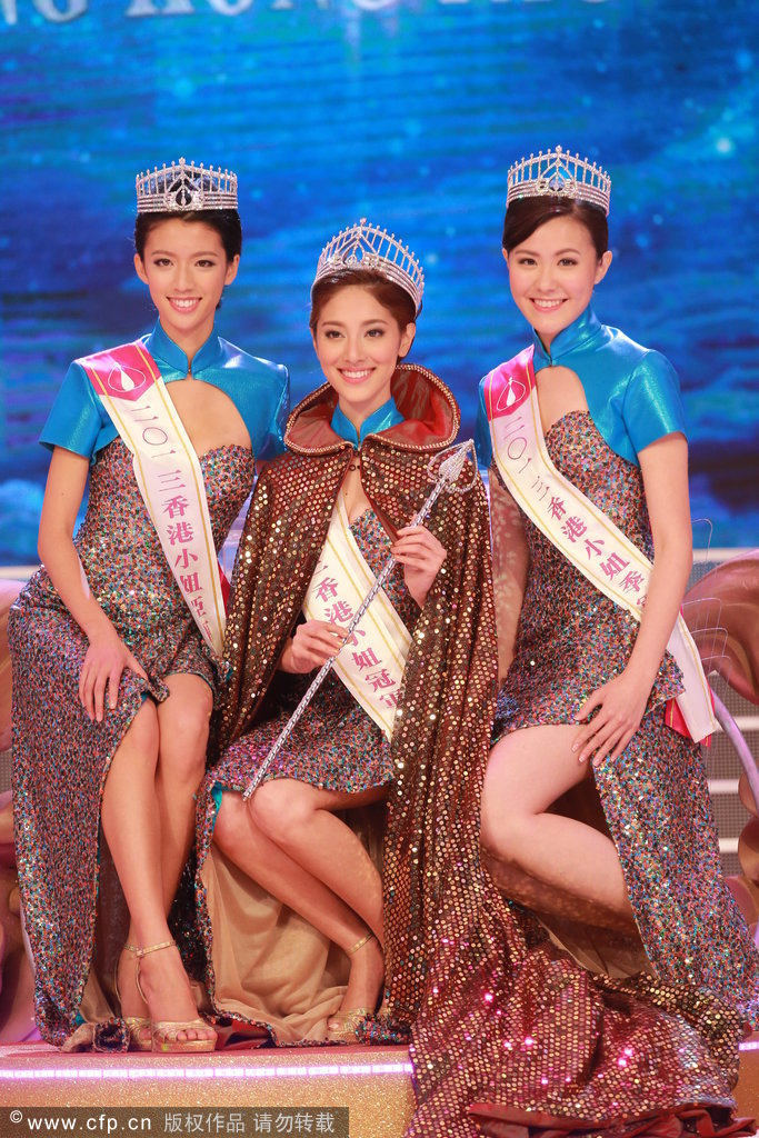 社会资讯_2013香港小姐诞生 冠军出炉喜极而泣_国内新闻_环球网