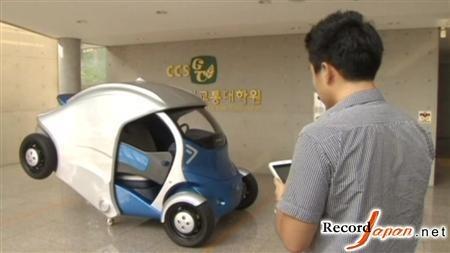 韩研发可折叠超小电动车 以动物为灵感图片