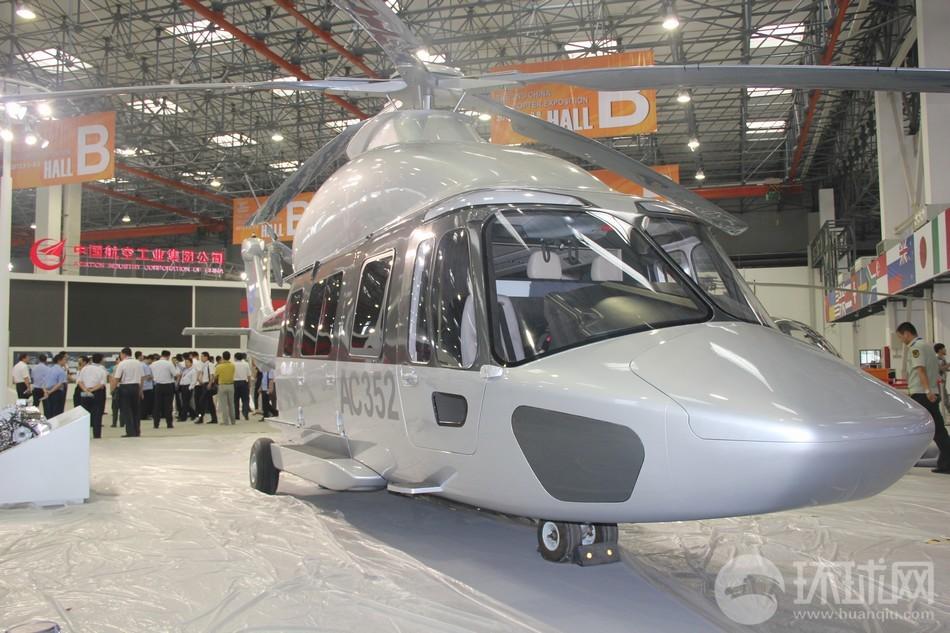 中国直-15与国外产品同台竞技
