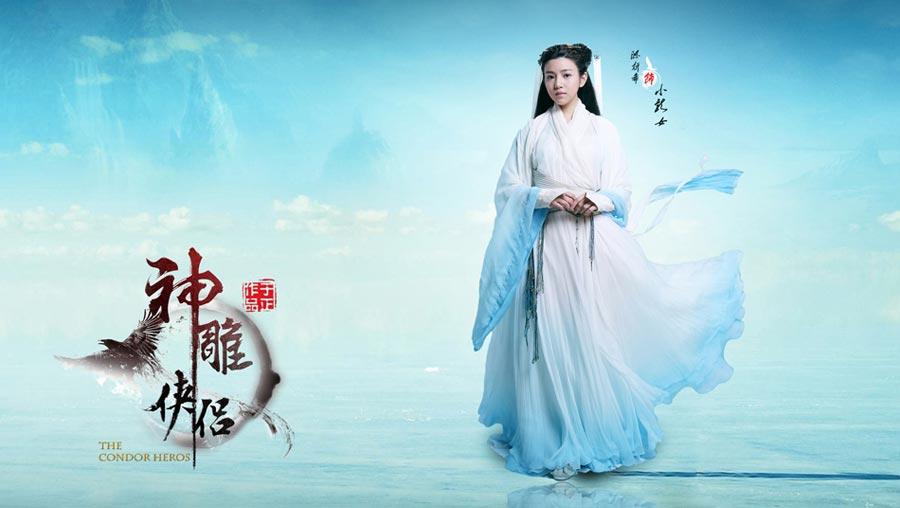 《神雕》杨过小龙女海报_娱乐_环球网