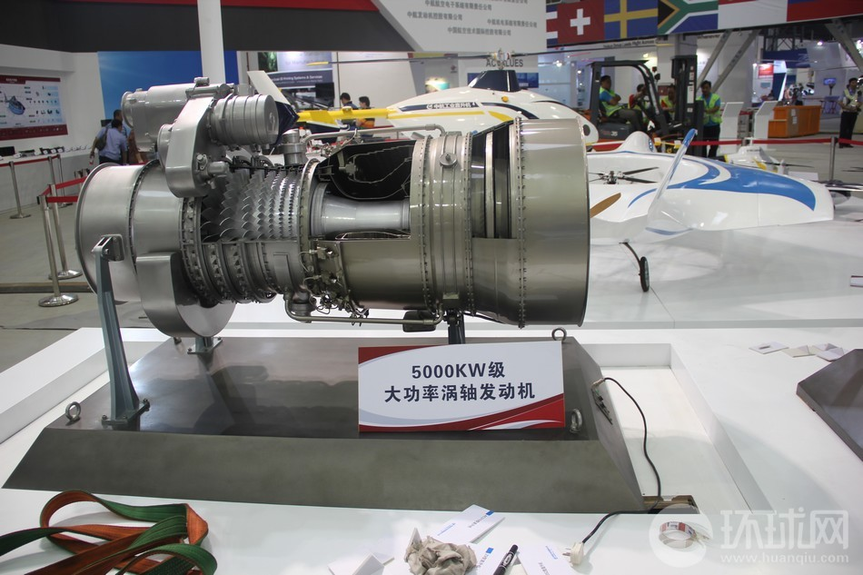 一览中国直升机发动机最新突破