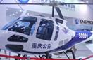 重庆北京公安拿出空中看家宝贝