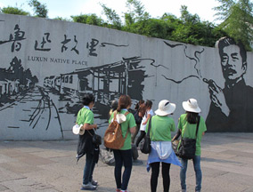 韩青年代表团访问鲁迅故居:从书本到现实