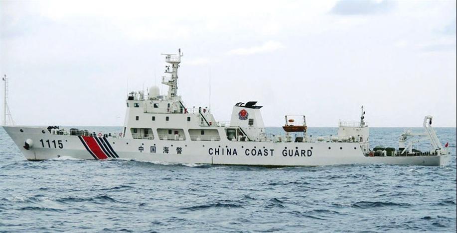 日称4艘中国海警船再度现身钓鱼岛附近海域巡航