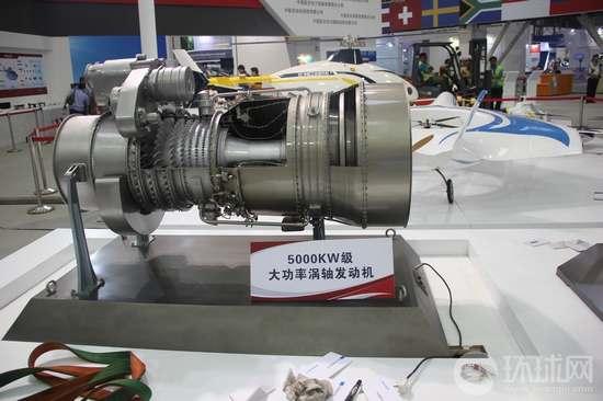 我直升机产业重磅出击 WZ8J和WZ16发动机亮相