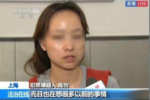 上海美女高管外逃详情披露:带走7箱奢侈品(图