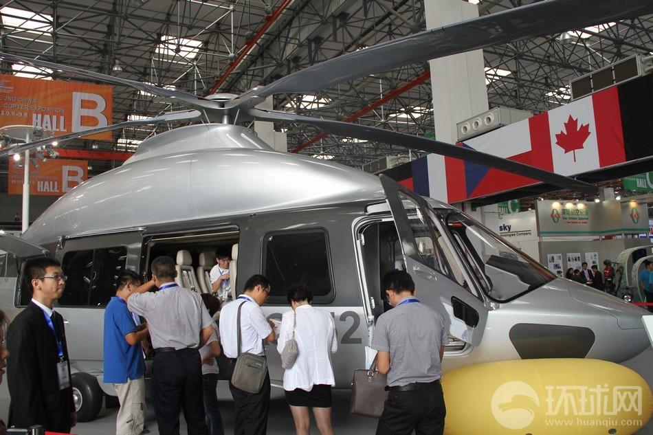 一探直-15直升机超豪华内饰