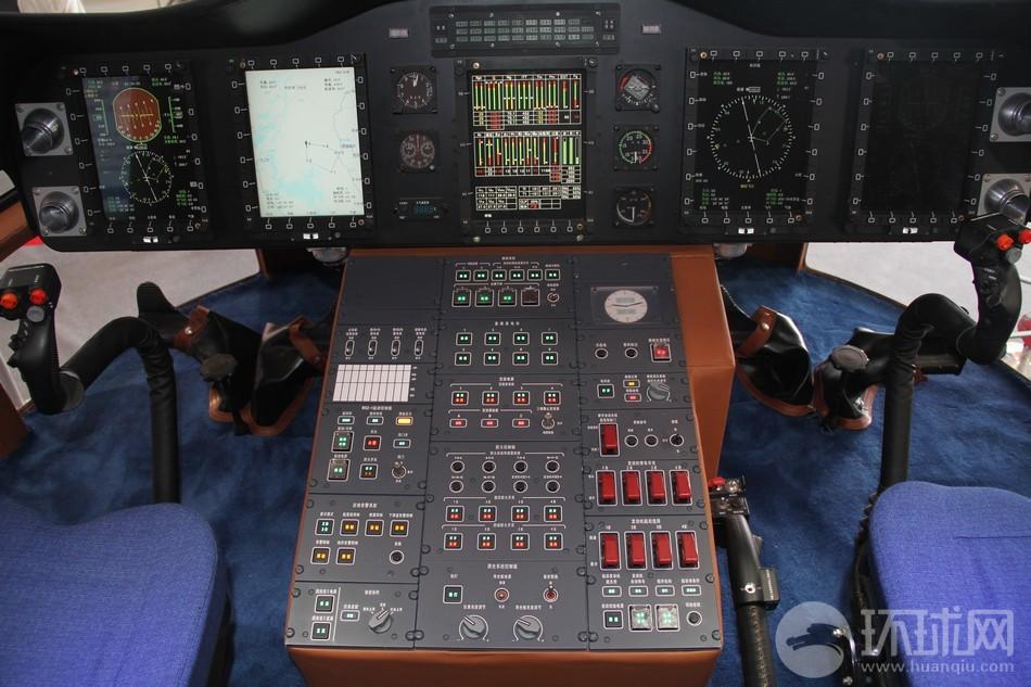 AC313模拟舱内别有一番洞天