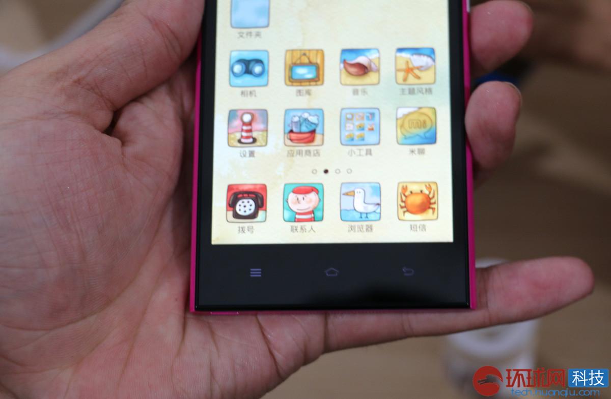小米无边框全屏手机