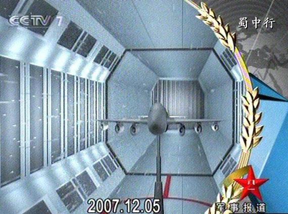 中国新型战机试验再添一宝 技术水平国内领先