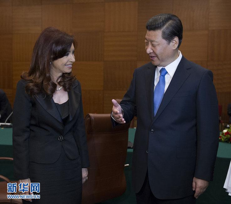 习近平出席二十国集团领导人第八次峰会