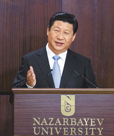 """弘扬人民友谊 共同建设""""丝绸之路经济带"""""""