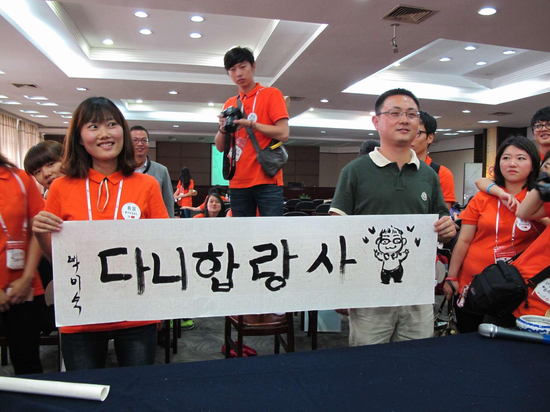 韩青年访问中国大学 交流书法体验中国文化