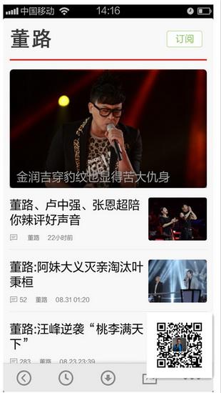 接下来王宇对吴木蓝,是复古男对抖音女,这首歌的似乎是为抖音女设计的