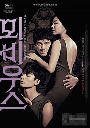 2013韓國驚悚情澀《莫比烏斯》BD720P.高清韓語中字