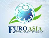 2013欧亚经济论坛