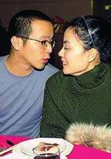 1996年7月与窦唯结婚