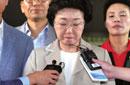 韩前女总理收76万美元政治献金被判两年