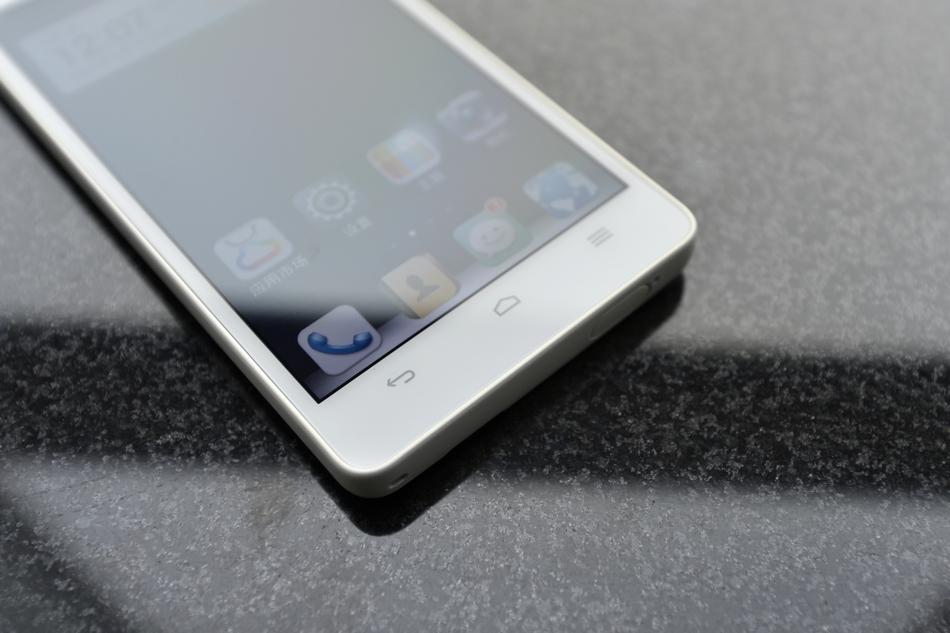 Huawei Glory 3 Unpacking Atlas