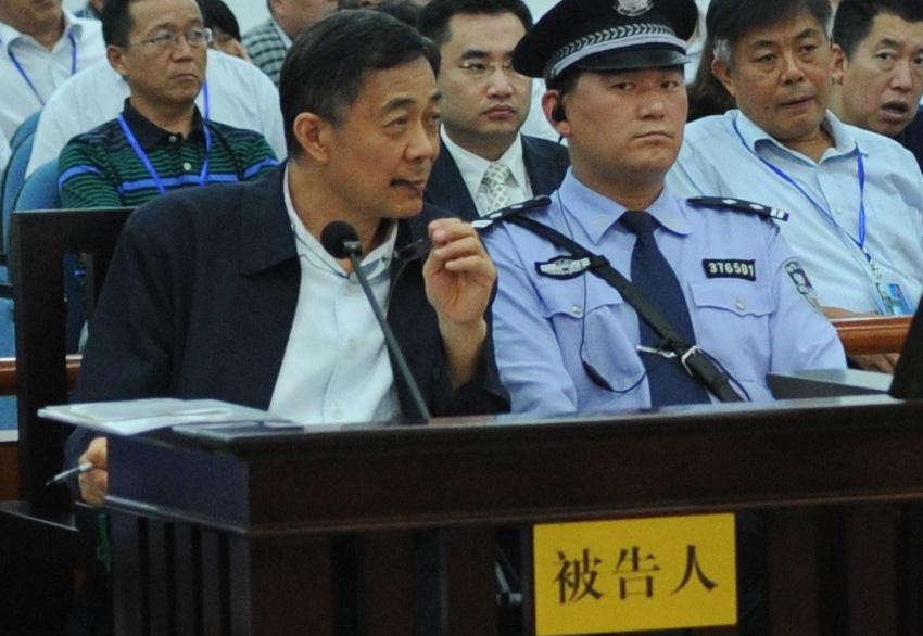 博喜来_高清:薄熙来庭审5日表情_国内新闻_环球网