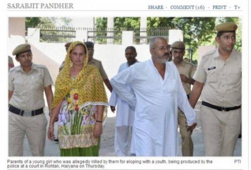 印度私奔情侣遭荣誉处决 女方家人将男子斩首