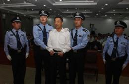 薄熙来被判无期徒刑 剥夺政治权利终身