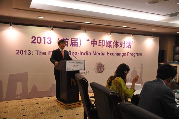 环球时报社总编辑,环球时报公益基金会名誉理事长胡锡进在开幕式中致辞