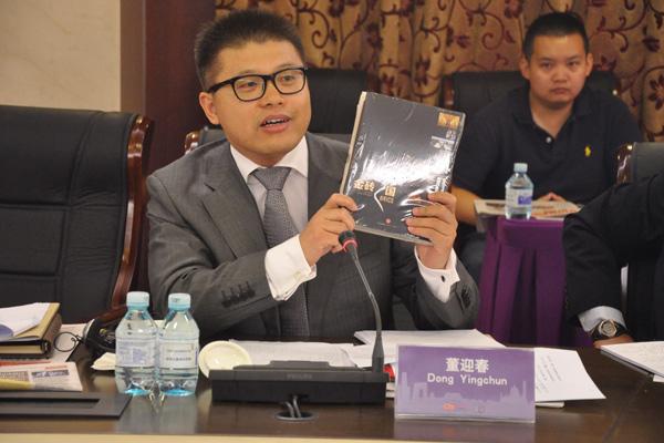 中央电视台财经频道国际事务组制片人董迎春在论坛中发言