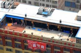 湖南娄底一屋顶现豪华空中餐厅