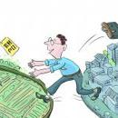 逆城市化在中国不会成主流