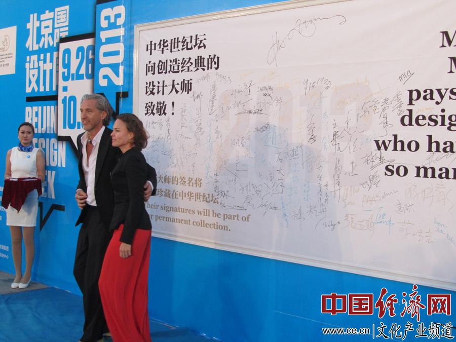 2013北京国际设计周开幕