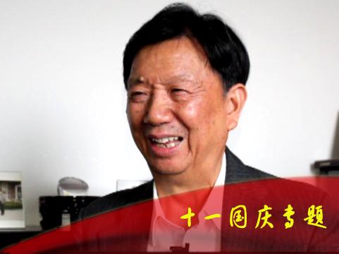 尹承德参赞追忆国庆节:84年阅兵观礼忆小平同志