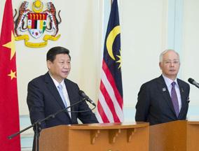 习近平与马来西亚总理纳吉布共同会见记者