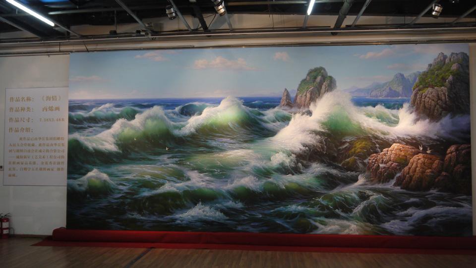 金英秀,崔润哲,玄男,白明学五位朝鲜画家联合创作的丙烯画作品《海清