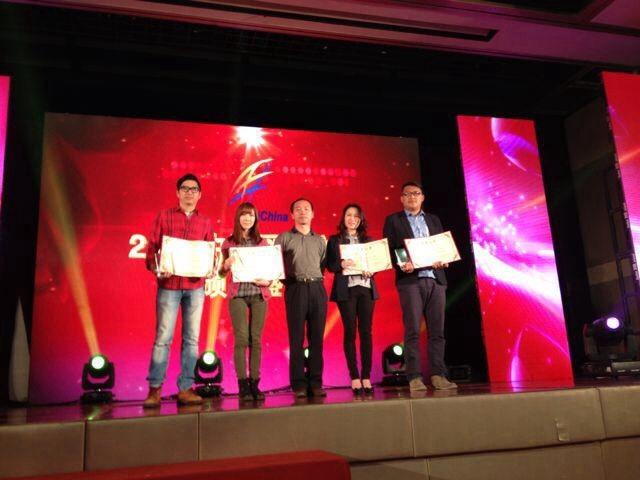 盛大游戏网博会展示全线布局 获文化杰出成就奖