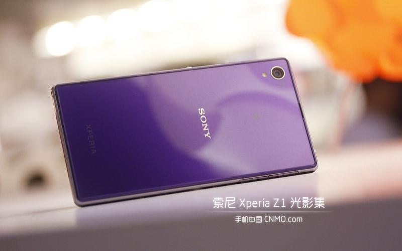 索尼Xperia Z1 L39h影像智能手机,采用2070万像素索尼G镜头,F2大
