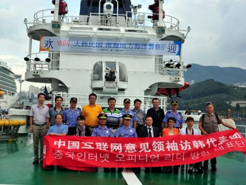 韩国海警船首邀中国网友出海 装备不输军舰