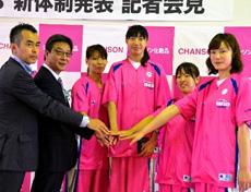 http://sports.huanqiu.com/others/zh/2013-10/4445957_4.html