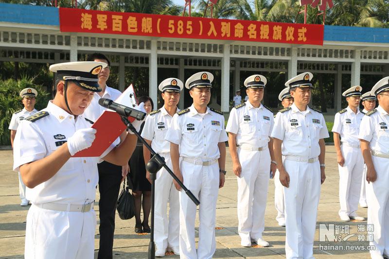 056型百色舰加入海军战斗序列