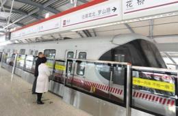 我国首条跨省地铁开通:江苏昆山至上海票价7元