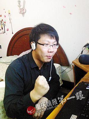 重庆大三学生靠为魔兽世界配音赚钱:半年赚3万