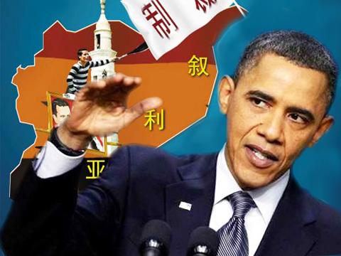 """美国""""动武""""叙利亚:为何奥巴马""""让权""""给国会?"""