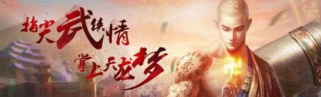 搜狐畅游、UC双核运营《天龙八部(移动版)》
