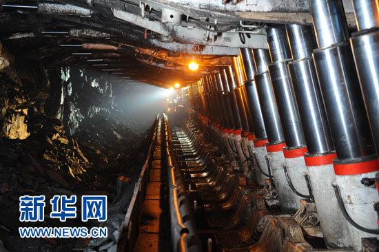 记者走进北京昊华能源公司生产一线探访安全生