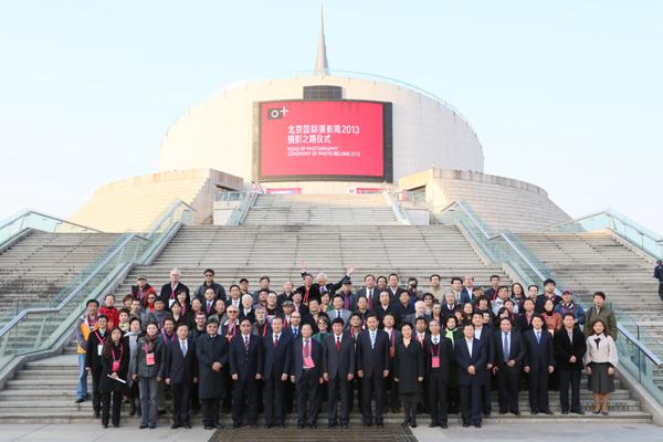 北京国际摄影周2013盛大开幕