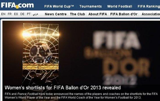 2013女足金球奖候选名单出炉:日本2人 中国0